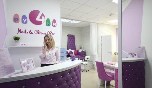 Nails & Brows Bar «4 ручки»